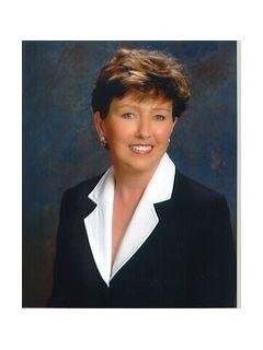 Barbara Watson of CENTURY 21 Hendershot Realty, LLC
