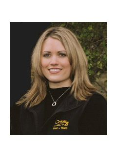 Ali . Baker of CENTURY 21 Quad J Realty